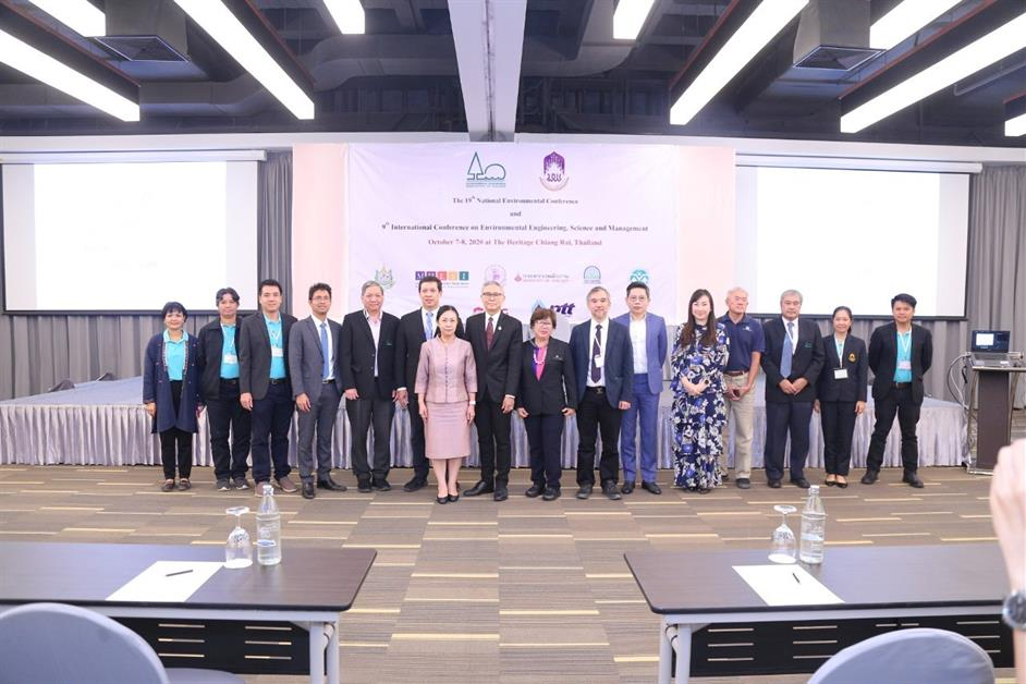 School of Energy and Environment, University Phayao hosted the 19th Environmental Conference   and the 9th International Conference on Environmental Engineering Science and Management