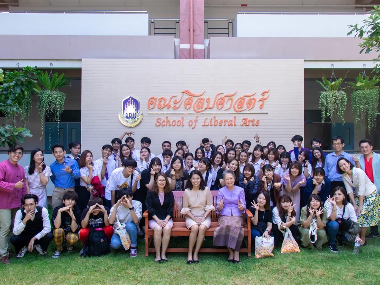 คณะศิลปศาสตร์ ให้การต้อนรับคณะนิสิตทูตวัฒนธรรมจากมหาวิทยาลัยเรตาคุ ประเทศญี่ปุ่น