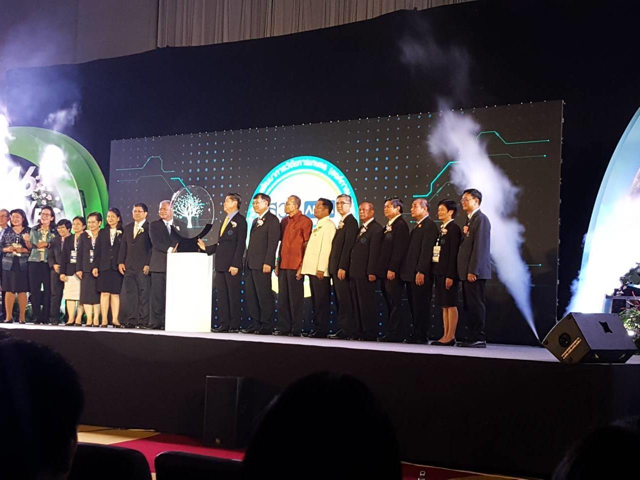 """คณะเกษตรศาสตร์และทรัพยากรธรรมชาติ ม.พะเยา เข้าร่วมงานประชุมวิชาการ สวก.2562 """" Beyond Disruptive Technology """" จุดเปลี่ยนอนาคตไทย ด้วยงานวิจัยเกษตร"""