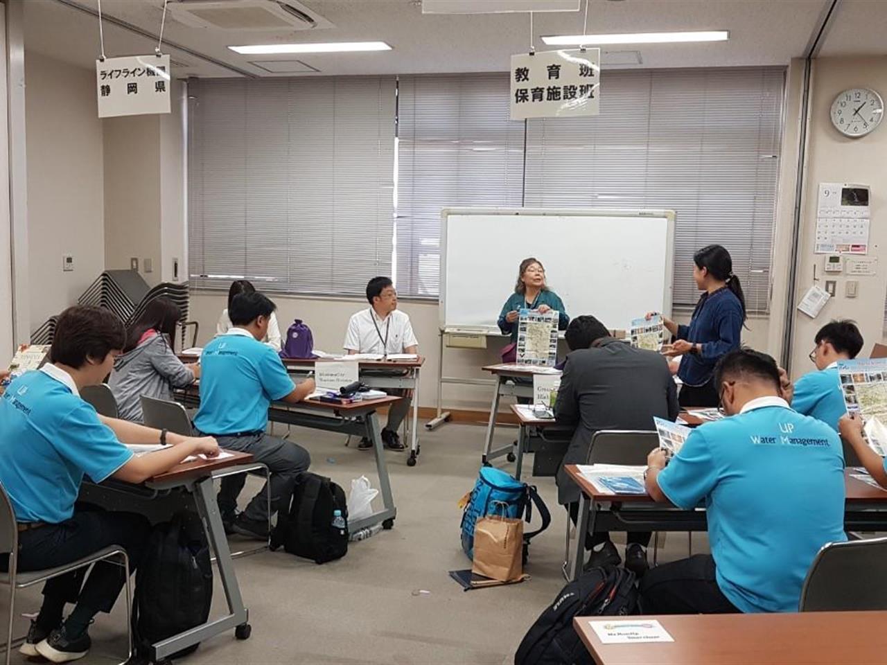 อาจารย์สาขาวิชา GIS คณะ ICT ม.พะเยา เข้าร่วมโครงการศึกษาดูงานเกี่ยวกับการบริหารจัดการน้ำ ณ เมืองโตเกียว ประเทศญี่ปุ่น