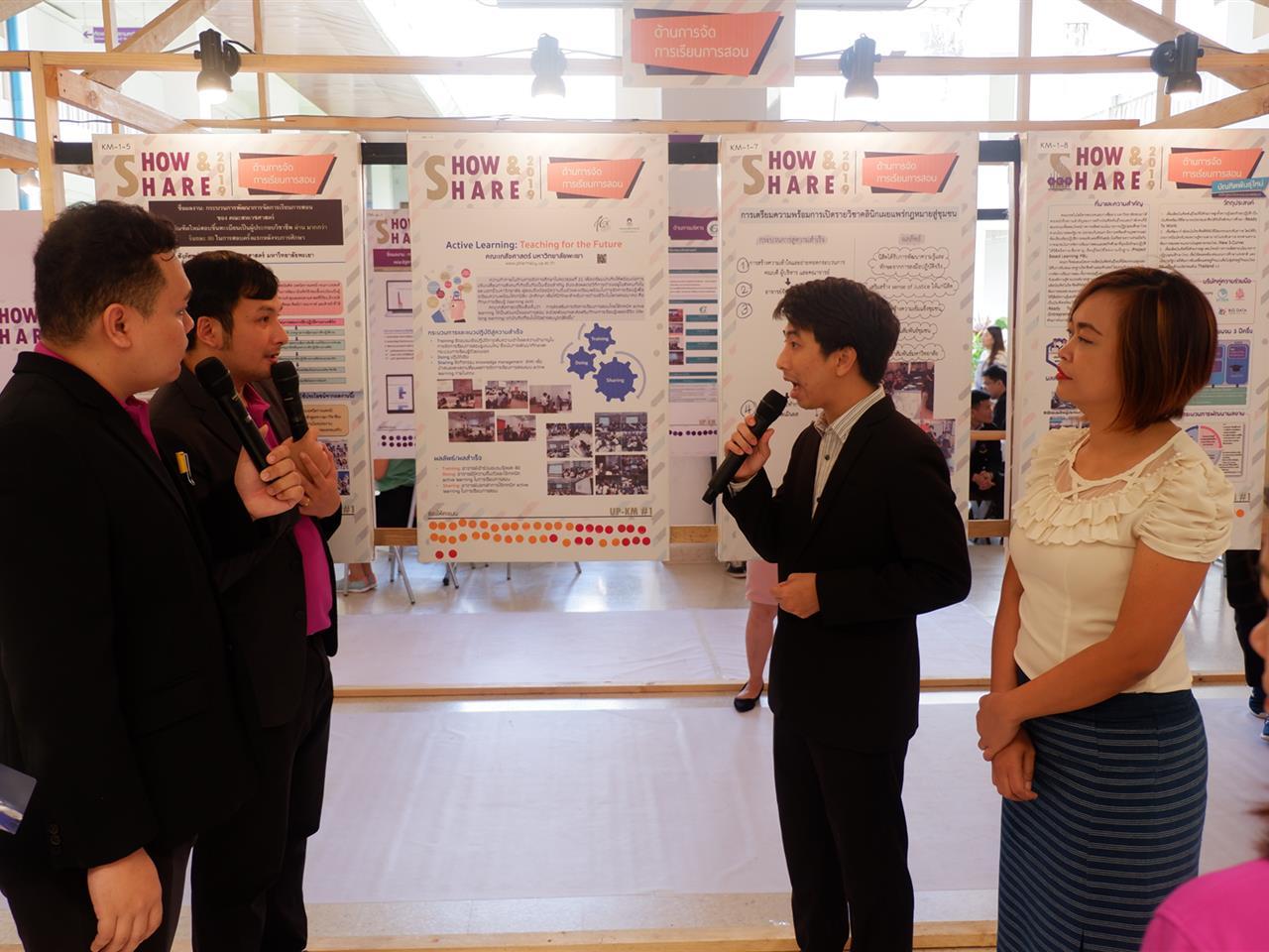 คณะเภสัชศาสตร์ มหาวิทยาลัยพะเยา ได้ส่งผลงานเข้าร่วมกิจกรรม SHOW & SHARE UP-KM 2019 ครั้งที่ 1