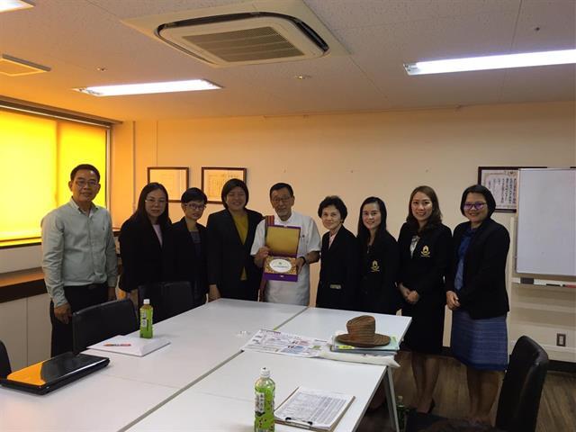 Asst. Prof. Paralee Opasanan, Dean of School of Nursing University of Phayao, and executive committee visited Josai Hospital, Yuki, Japan on 26-30 July, 2019