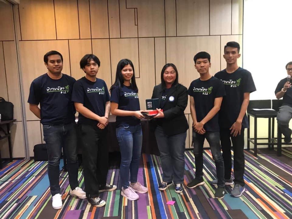"""นิสิตสาขาวิชาการประชาสัมพันธ์ คณะวิทยาการจัดการและสารสนเทศศาสตร์ มหาวิทยาลัยพะเยา ได้รับคัดเลือกเข้ารับการอบรมเชิงปฏิบัติการ""""นักข่าวพิราบน้อย""""รุ่นที่ 22 จัดโดยสมาคมนักข่าวนักหนังสือพิมพ์แห่งประเทศไทย และบริษัท ทรู คอร์ปอเรชั่น จำกัด (มหาชน)"""