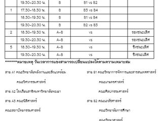 LINE_P2018130_094526.jpg