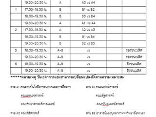 LINE_P2018130_094507.jpg