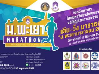 AW_Phayao Marathon LED TV_Rev00-01.jpg
