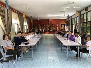 ประชุมไทย-ลาว_๑๘๐๖๐๔_0061.jpg
