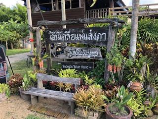ประชุมไทย-ลาว_๑๘๐๖๐๔_0086.jpg