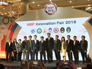 NSP INNO Fair 2018_๑๘๐๖๑๙_0038.jpg