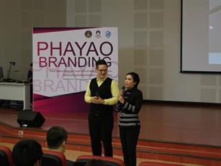 PhayaoBranding150761_๑๘๐๗๑๖_0259.jpg