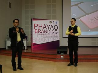 PhayaoBranding150761_๑๘๐๗๑๖_0211.jpg