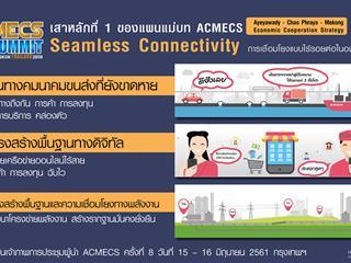 ACMECS Pillar 1.jpg
