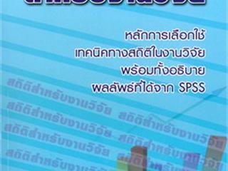 1000210500_front_XXL.jpg