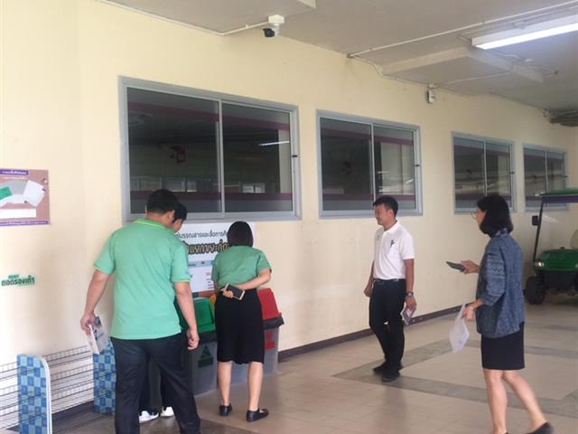 ประเมินสำนักงานสีเขียว_๑๙๐๗๑๑_0032.jpg