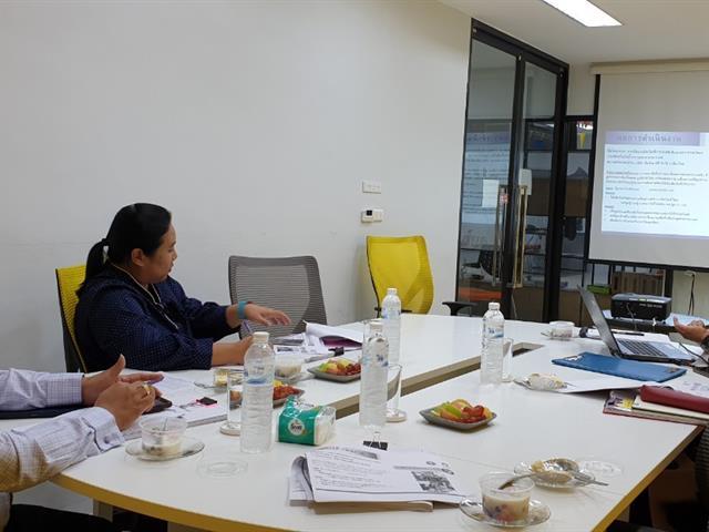 ประชุมติดตามความก้าวหน้า TM 2562 (รอบ 6 เดือน)_๑๙_1.jpg