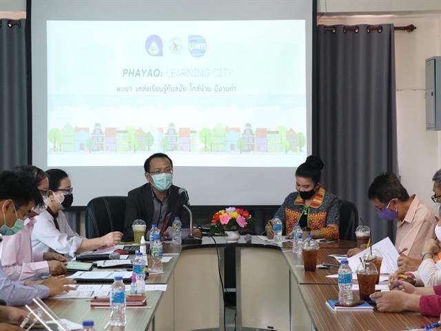 ประชุมหารือ 21-5-63_200526_0008.jpg