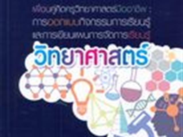 cover (3).jpg