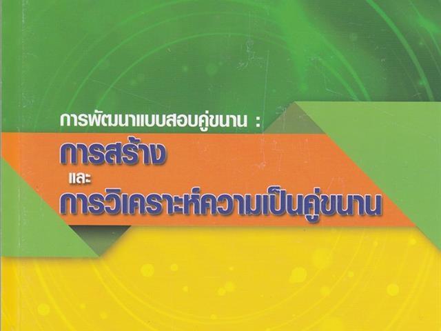 99010869_267220857735096_3024668149124431872_n.jpg