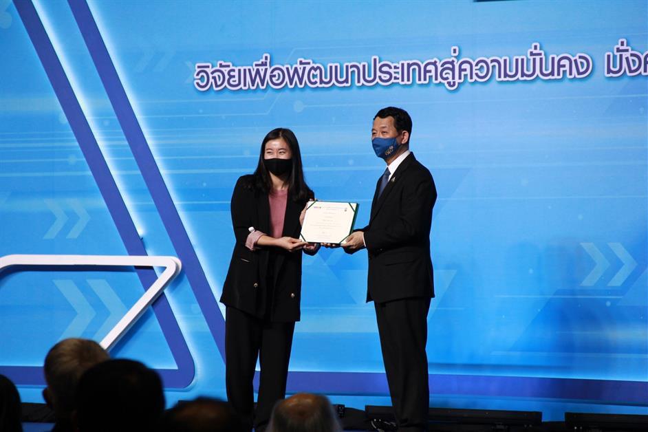 มหาวิทยาลัยพะเยา ได้รับรางวัลชมเชย Thailand Research Expo 2020 Award