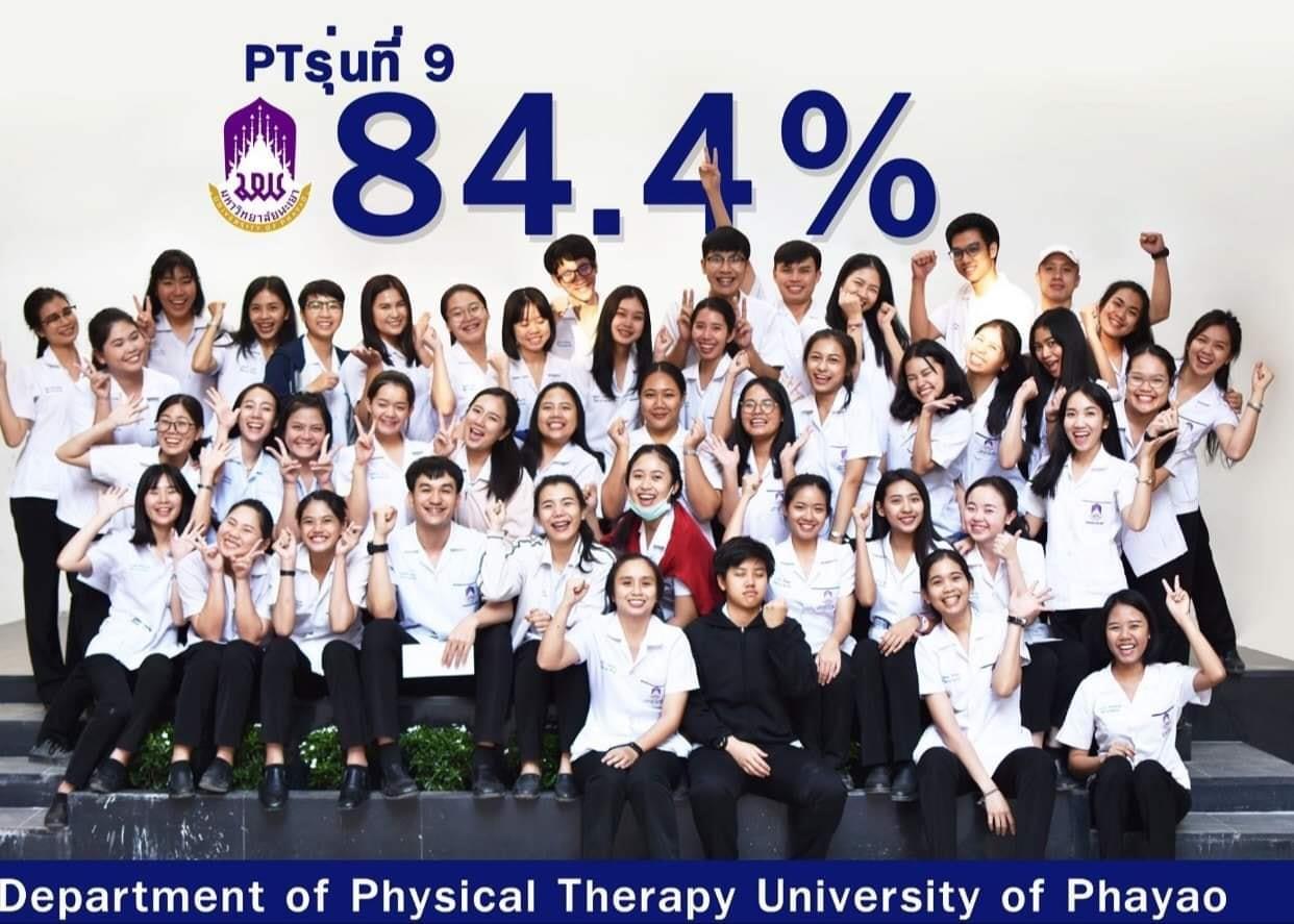 บัณฑิตกายภาพบำบัด,คณะสหเวชศาสตร์,มหาวิทยาลัยพะเยา,รุ่นที่,9,สอบใบประกอบวิชาชีพผ่าน,ในอัตราสูงถึง,ร้อยละ,84.4,(Batch,Number,9th,of,Bachelor,of,Physical,Therapy,Graduates,from,School,of,Allied,Health,Sciences,,University,of,Phayao,passed,the,National,PT,License,Test,at,the,high,rate,of,84.4%)
