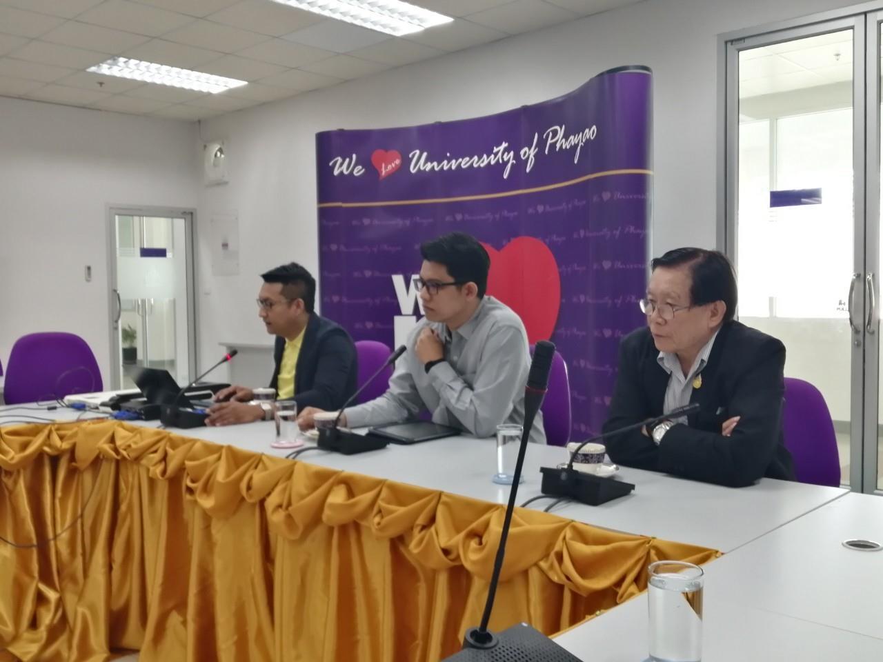 """คณะวิทยาศาสตร์ ร่วมกับ คณะเทคโนโลยีสารสนเทศและการสื่อสาร หารือร่วมมือในการออกแบบหลักสูตร """"Data Scientist"""" หรือ """"นักวิทยาศาสตร์ข้อมูล"""" เพื่อเป็นการพัฒนากำลังคนในยุค Thailand 4.0"""
