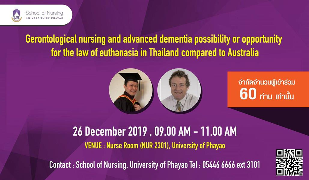 Gerontological,nursing,and,advanced,dementia,possibility,or,opportunity,for,the,law,of,euthanasia,in,Thailand,compared,to,Australia