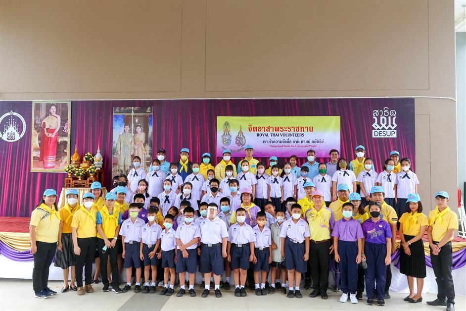 """มหาวิทยาลัยพะเยา จัดโครงการเฉลิมพระเกียรติสมเด็จพระนางเจ้าสิริกิติ์ พระบรมราชินีนาถ พระบรมราชชนนีพันปีหลวง เนื่องในวันเฉลิมพระชนมพรรษาครบ 88 พรรษา 12 สิงหาคม 2563  """"รวมพลจิตอาสา ปลูกป่ารักน้ำตามรอยแม่"""""""