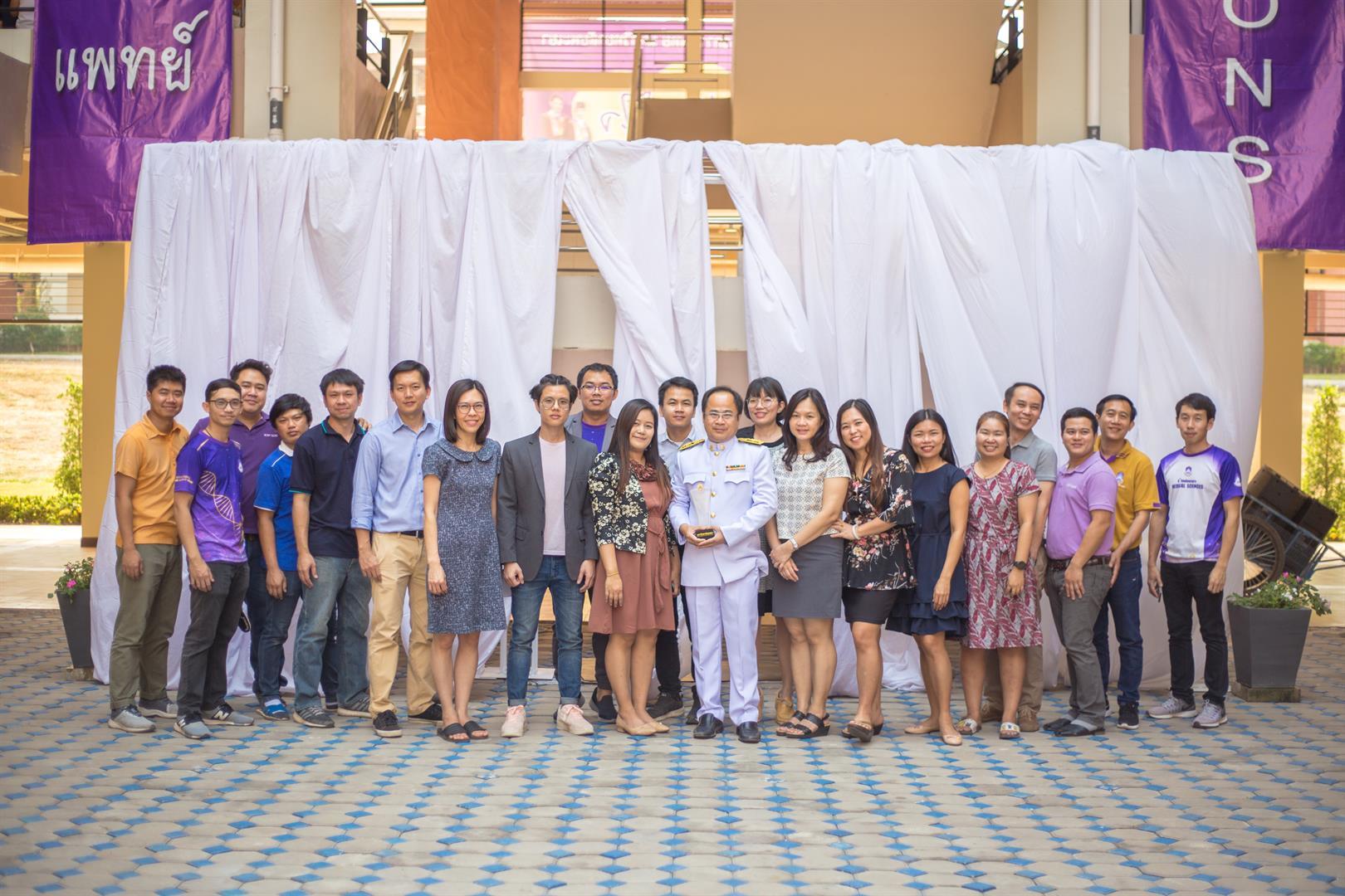 ผู้ช่วยศาสตราจารย์ ดร.คมศักดิ์ พินธะ ได้รับโล่พระราชทานนักวิจัยดีเด่น