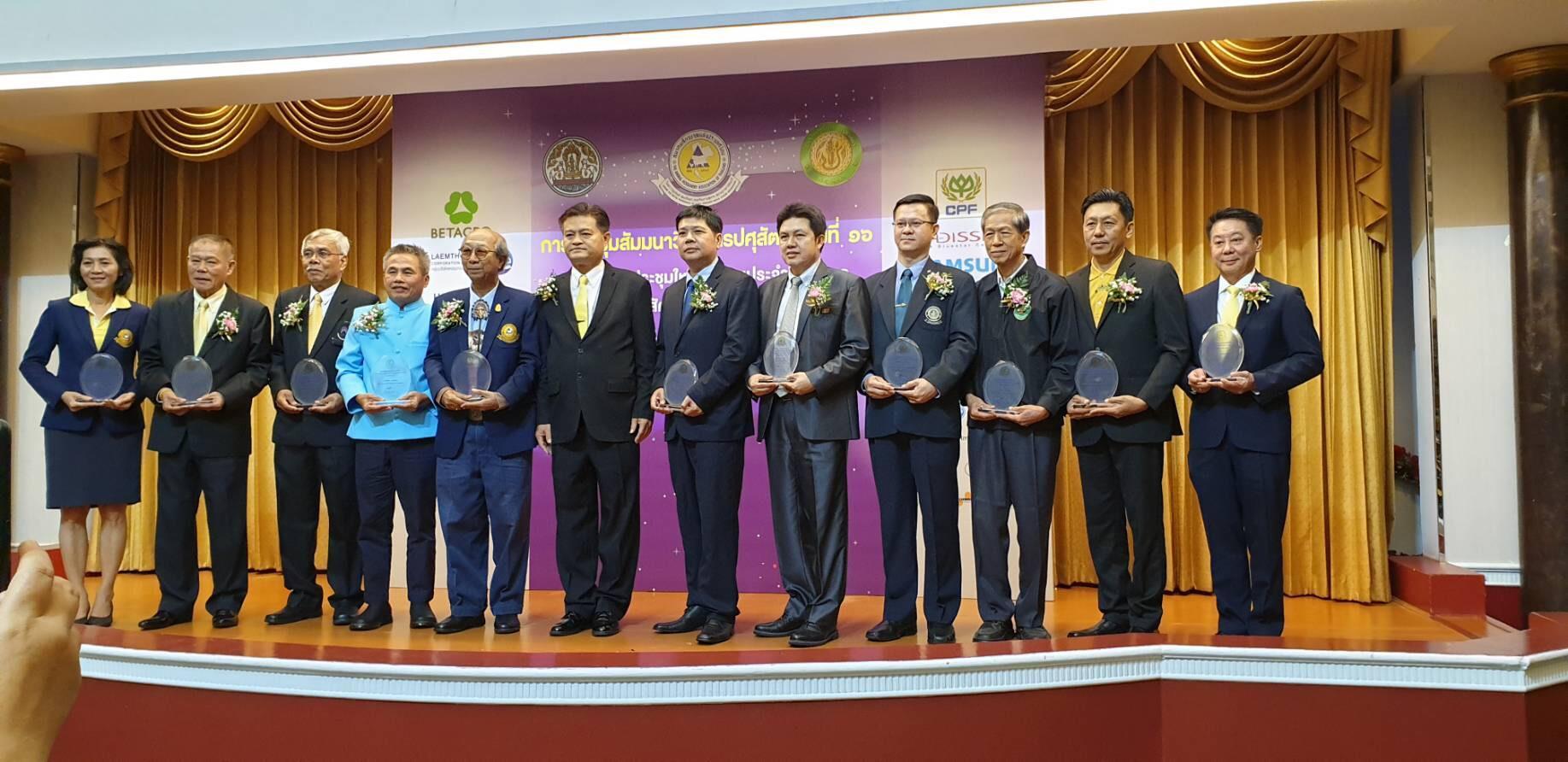 ขอแสดงความยินดีกับ,รศ.ดร.โชค,โสรัจกุล,ได้รับโล่รางวัลเชิดชูเกียรตินักสัตวบาลดีเด่น,ประจำปี,2562