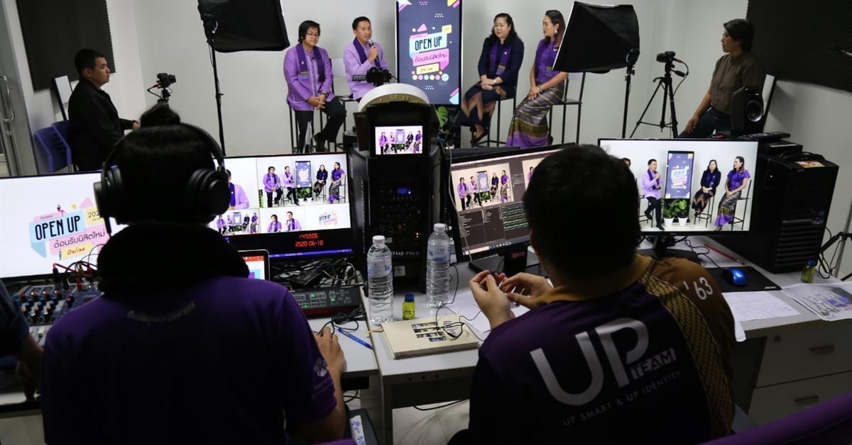 Open UP 2020 Online มหาวิทยาลัยพะเยา ปรับโฉม LIVE สด ต้อนรับฟ้ามุ่ย ช่อที่ 10