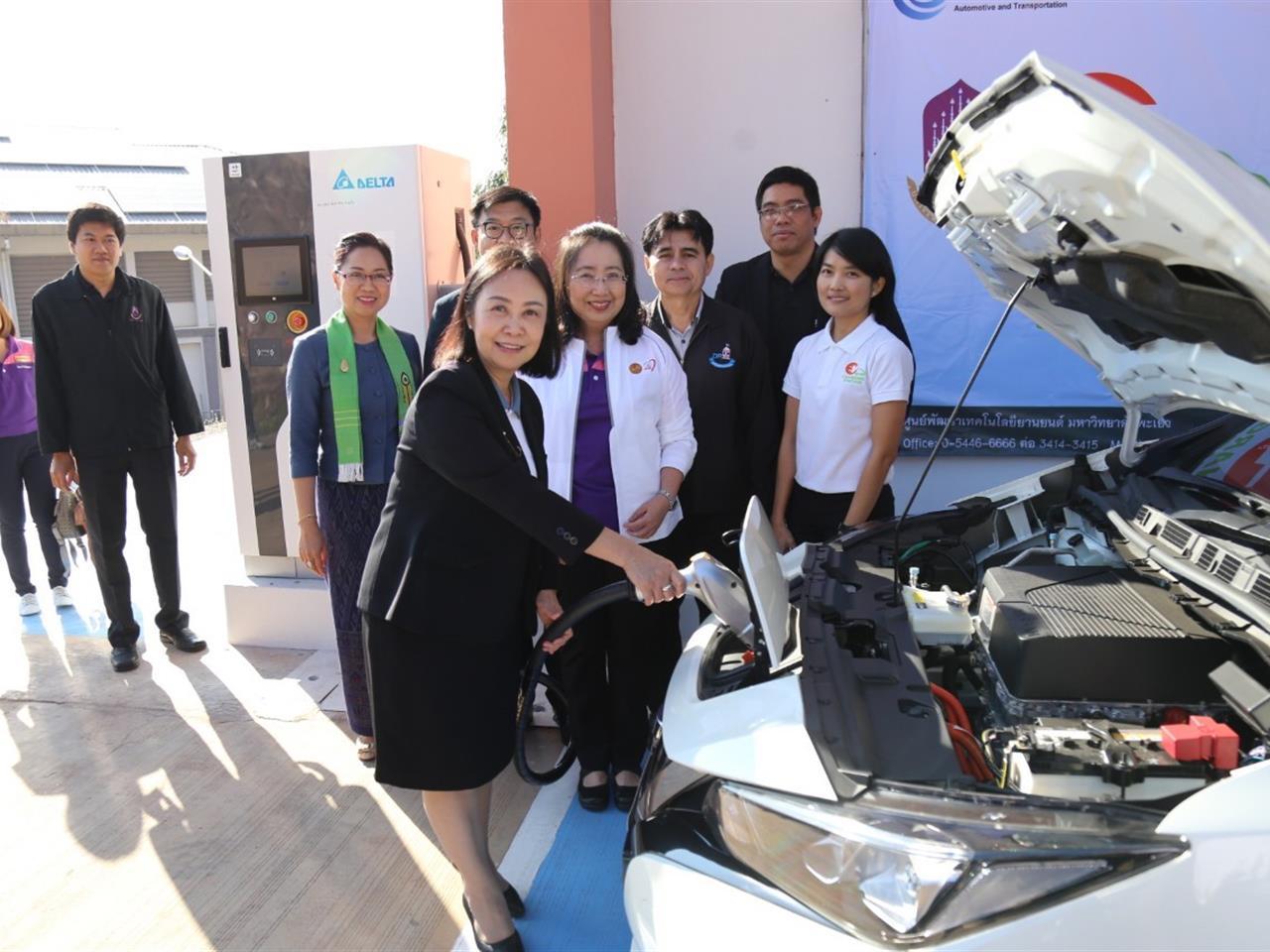 มหาวิทยาลัยพะเยา นำร่องเปิดสถานีอัดประจุไฟฟ้าแห่งแรกในล้านนาตะวันออก พร้อมเปิดให้ประชาชนใช้งาน
