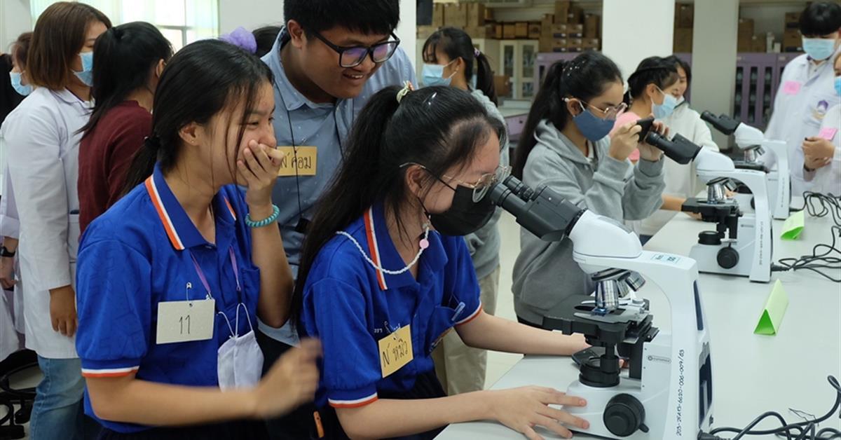 """คณะวิทยาศาสตร์การแพทย์จัดโครงการ """"ค่ายวิชาการวิทย์แพทย์"""" ครั้งที่ 1"""