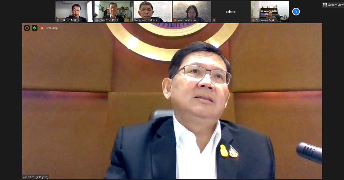 ประชุมกับสภาคณบดีคณะเทคโนโลยีสารสนเทศแห่งประเทศไทย