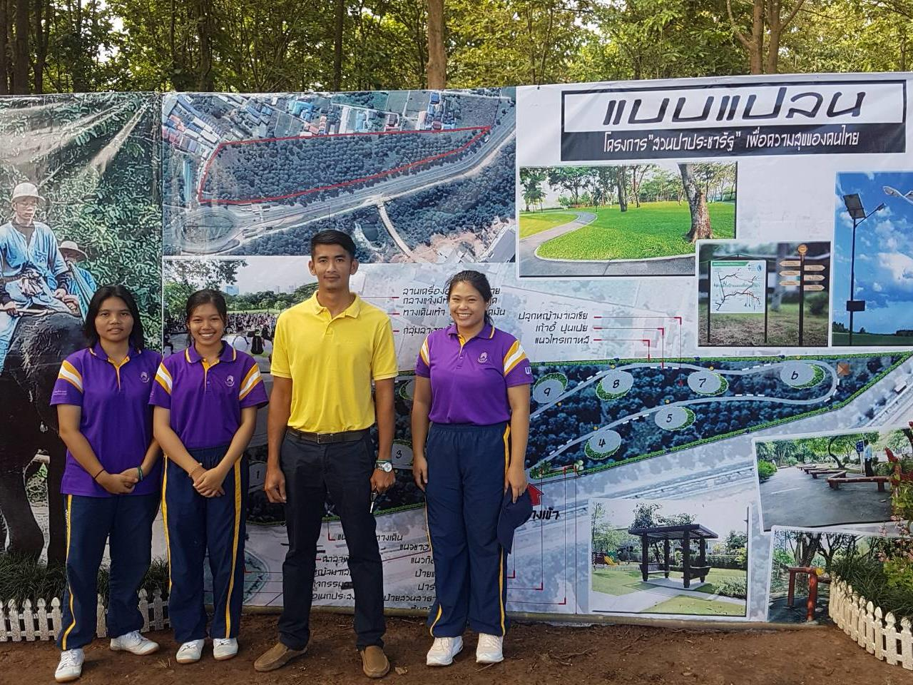 """คณะเกษตรศาสตร์และทรัพยากรธรรมชาติ,มหาวิทยาลัยพะเยา,เข้าร่วมโครงการป่าในเมือง,"""",สวนป่าประชารัฐ,เพื่อความสุขของคนไทย,"""""""