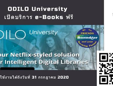 ศูนย์บรรณสารและการเรียนรู้ ขอเชิญชวน คณาจารย์ บุคลากร นักวิจัย และนิสิต เข้าใช้งาน ODILO e-Books