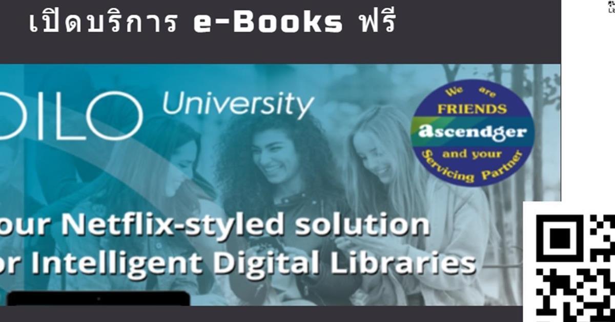 ODILO e-Books