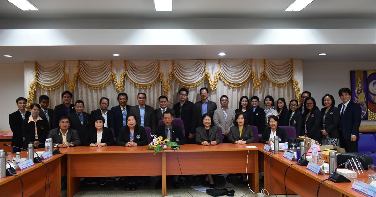 """การประชุม """"ที่ประชุมคณบดีคณะครุศาสตร์/ศึกษาศาสตร์แห่งประเทศไทย (ทปคศ.)"""" ครั้งที่ 3/2563"""