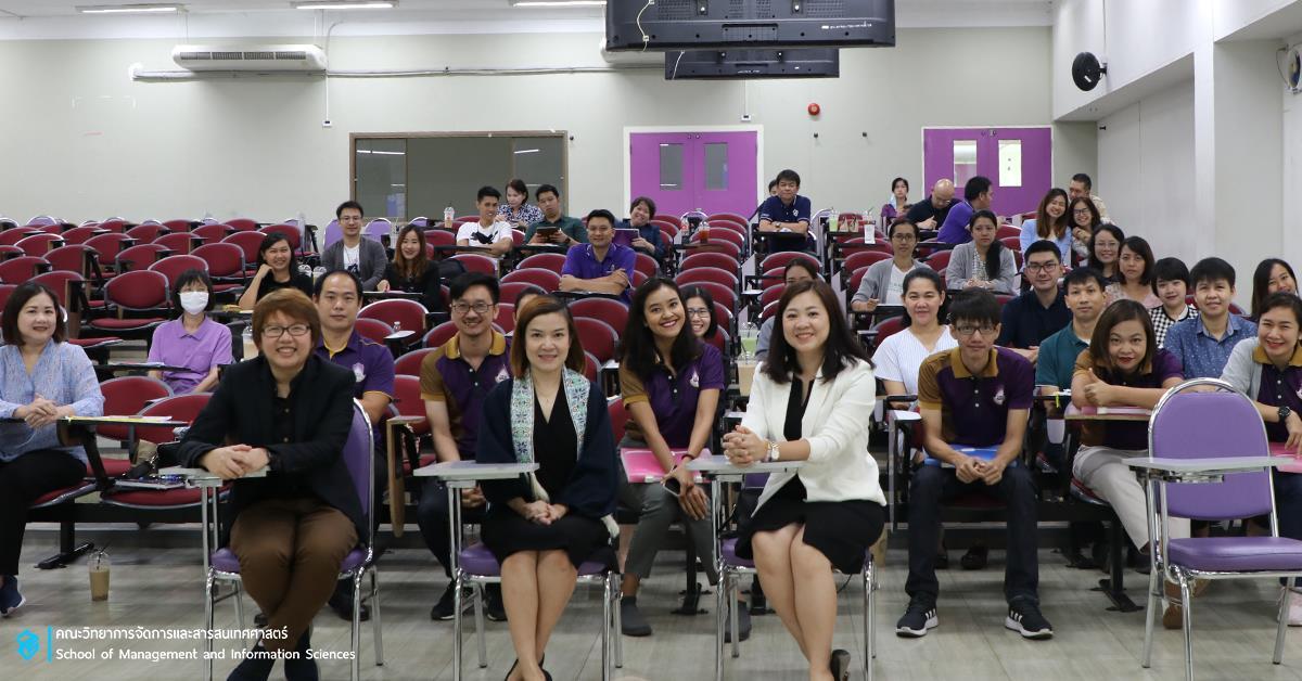 คณะวิทยาการจัดการและสารสนเทศศาสตร์ มหาวิทยาลัยพะเยา จัดโครงการอบรมมาตรฐานวิชาชีพอาจารย์ ด้านการสอนของมหาวิทยาลัยพะเยา (UP-PSF) ให้แก่บุคลากรสายวิชาการ มหาวิทยาลัยพะเยา เพื่อพัฒนาบุคลากรสายวิชาการให้มีความรู้ความเข้าใจเกี่ยวกับมาตรฐานอาจารย์มืออาชีพ (UP-PSF) ณ ห้องภูกามยาว 2 (PKY 2) อาคารเรียนรวม ชั้น 2 มหาวิทยาลัยพะเยา