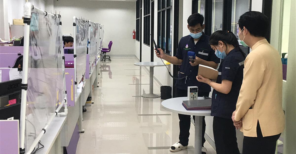 คณะทันตแพทยศาสตร์ มหาวิททยาลัยพะเยา รับการตรวจวัดสภาพแวดล้อมในการทำงานในพื้นโรงพยาบาลทันตกรรม และสำนักงานคณะทันตแพทยศาสตร์