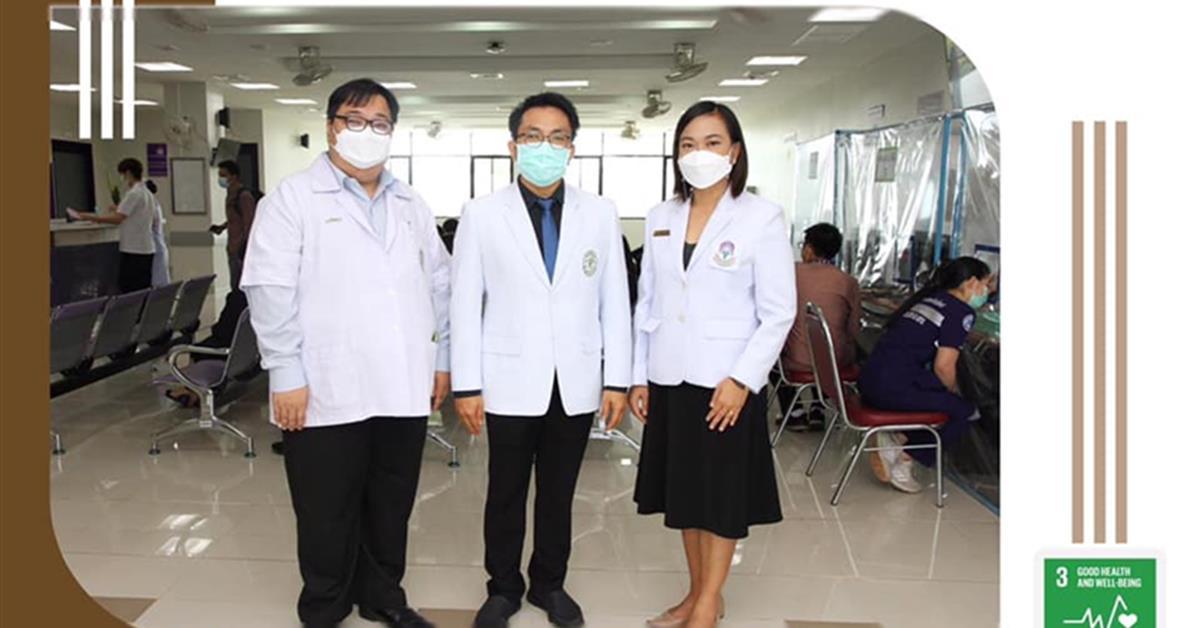 คณะเภสัชศาสตร์ มหาวิทยาลัยพะเยา ให้คำปรึกษาเกี่ยวกับอาการไม่พึงประสงค์ของวัคซีน โรงพยาบาลมหาวิทยาลัยพะเยา