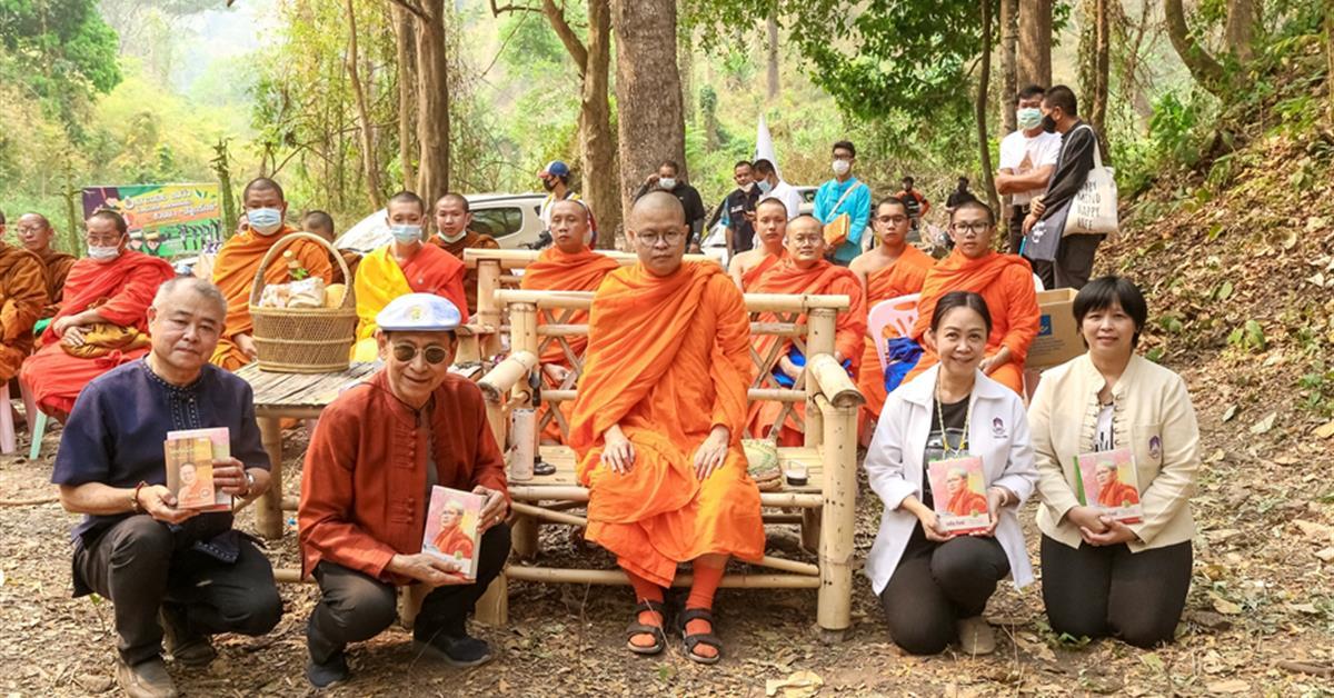 มหาวิทยาลัยพะเยา ศูนย์การเรียนรู้นกยูงไทย