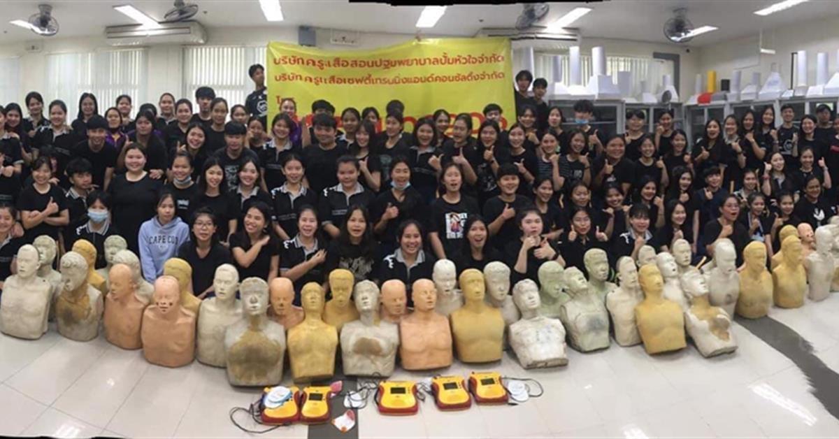 สาขาวิชาอาชีวอนามัยและความปลอดภัย จัดกิจกรรมฝึกอบรมการช่วยฟื้นคืนชีพ และการปฐมพยาบาลเบื้องต้น