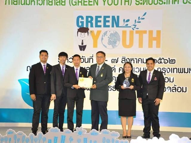 ,มหาวิทยาลัยพะเยา,เข้ารับรางวัลระดับเงิน,(ดีมาก),การดำเนินกิจกรรมด้านสิ่งแวดล้อมของเยาวชนภายในมหาวิทยาลัย,(Green,Youth),ระดับประเทศ,ประจำปี,2561