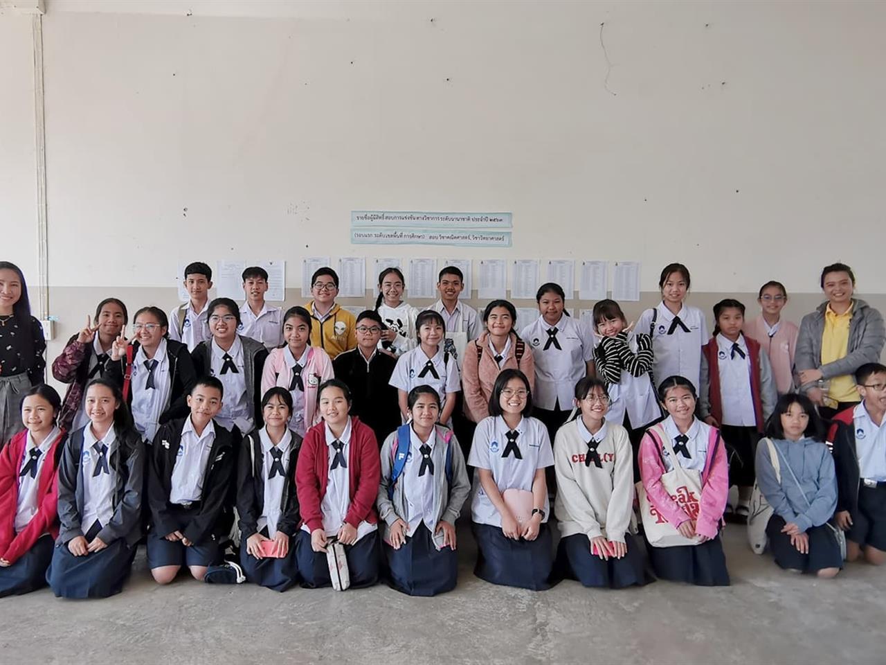 นักเรียนสาธิตม.พะเยา ได้รับรางวัลในการสอบแข่งขันทางวิชาการระดับนานาชาติประจำปี 2563