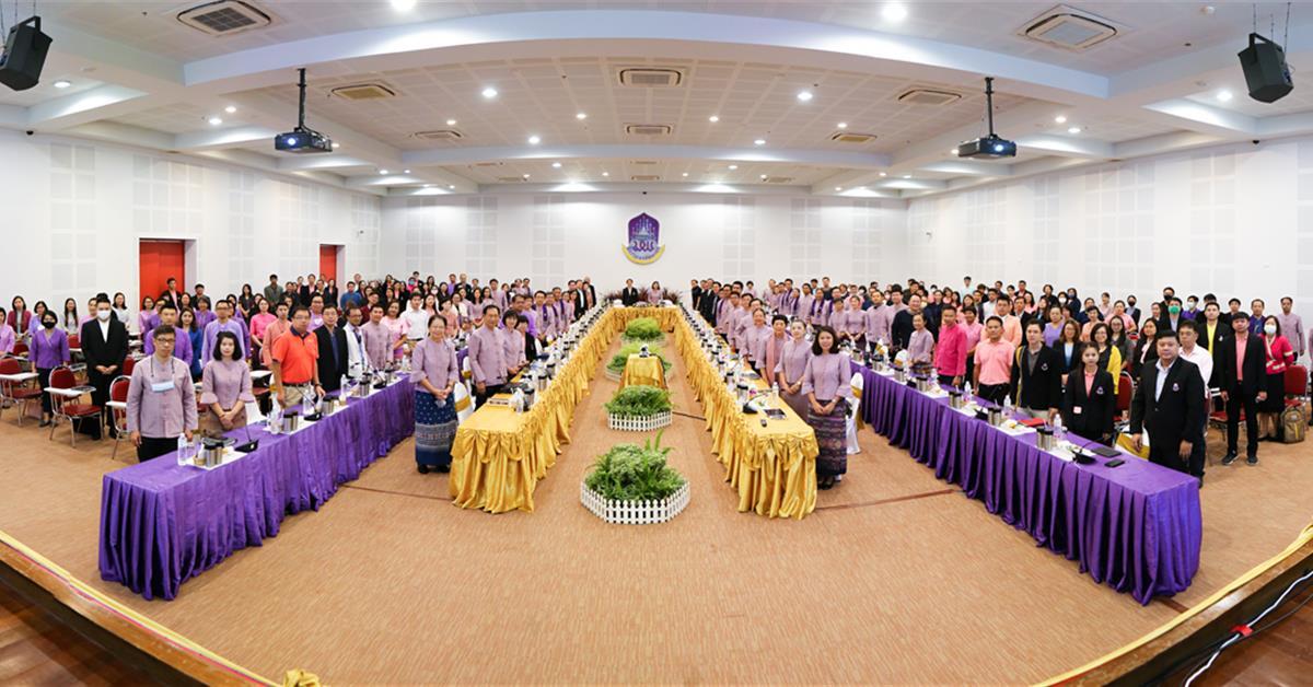 มหาวิทยาลัยพะเยาจัดการประชุมเชิงปฏิบัติการระดมความคิดเห็นทิศทางการพัฒนามหาวิทยาลัยพะเยา อนาคตหวังให้เป็นมหาวิทยาลัยสมบูรณ์แบบ (Comprehensive University)
