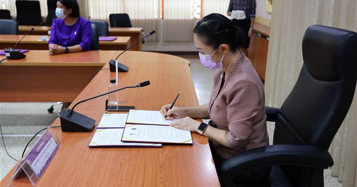 ลงนามบันทึกข้อตกลงความร่วมมือทางวิชาการมหาวิทยาลัยพะเยากับโรงพยาบาลลำปาง