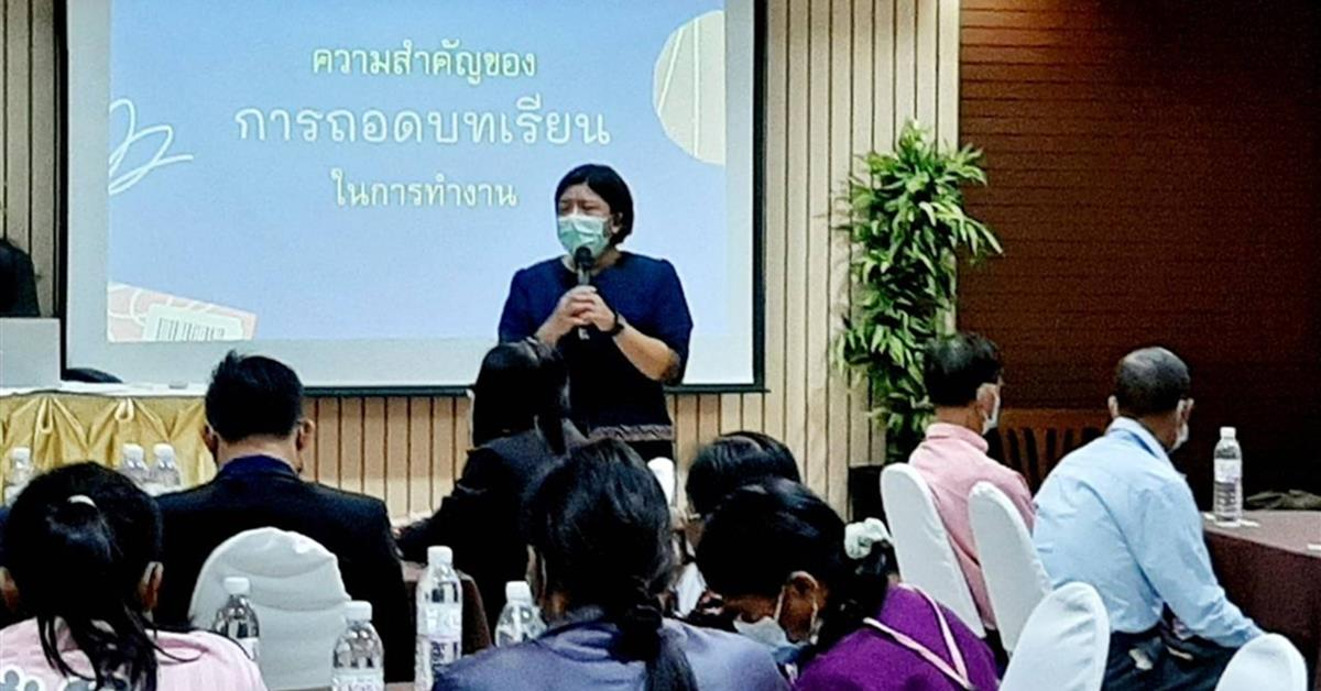 คณะพยาบาลศาสตร์ เป็นวิทยากรประชุมถอดบทเรียนกับสำนักงานพัฒนาสังคมและความมั่นคงของมนุษย์ จังหวัดพะเยา