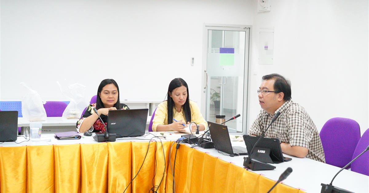ประชุมแผนGreenOffice