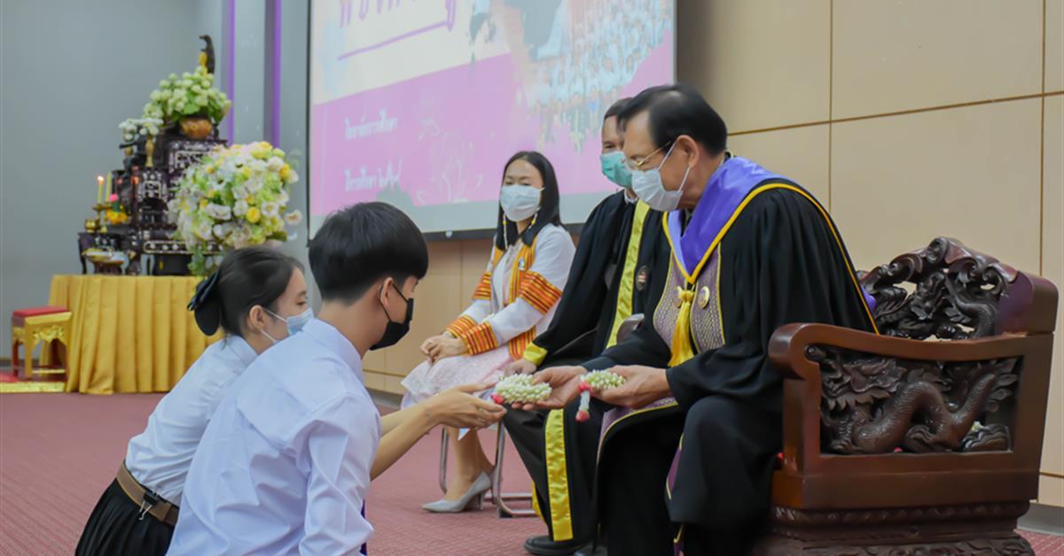 พิธีไหว้ครูวิทยาลัยการศึกษา  ประจำปีการศึกษา 2564