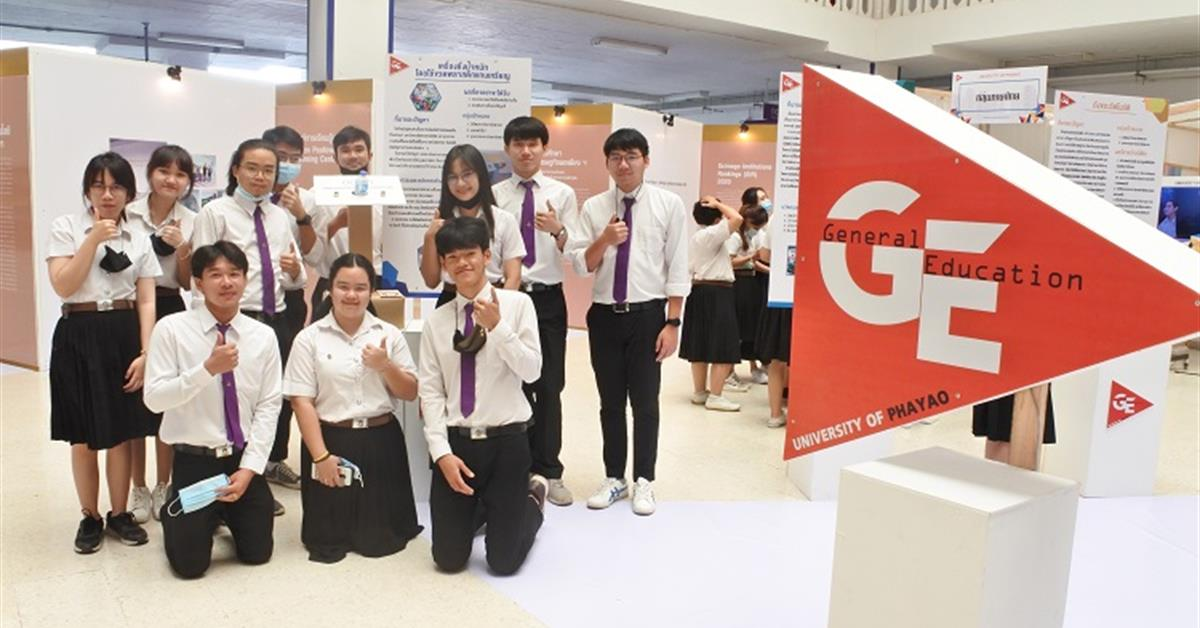 """นิสิตคณะเทคโนโลยีสารสนเทศและการสื่อสาร มหาวิทยาลัยพะเยา นำเสนอผลงาน ในนิทรรศการโครงการสร้างบัณฑิตพันธุ์ใหม่ """"ศึกษาทั่วไปสู่คนไทยพันธุ์ใหม่ที่มีคุณภาพ"""""""